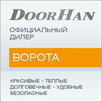 doorhan-vorota