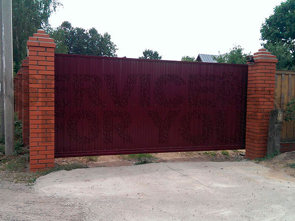 Откатные ворота 4 метра